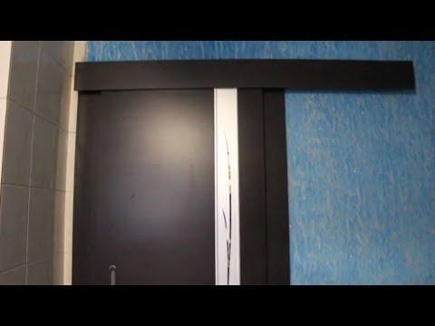 Раздвижная дверь из обычной. Дверь купе своими руками.