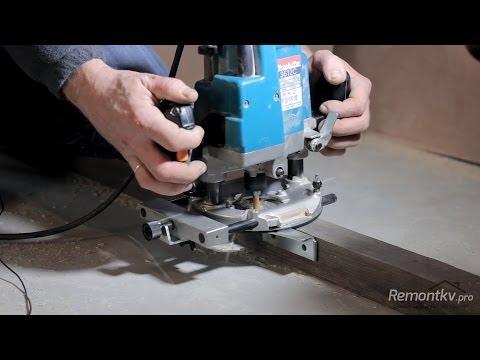 Работа с фрезером. Как сделать паз для доборов и петель фрезером