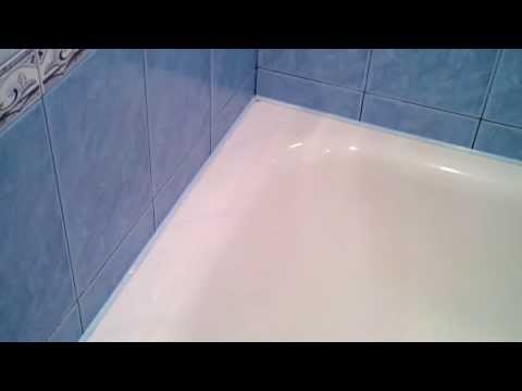 Бордюр для ванны. ЛИЧНЫЙ ОПЫТ 8 лет. Проблема касается почти всех.