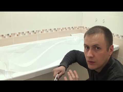 Как сделать герметизацию ванны? бордюр для ванной. Сделать самому своими руками.