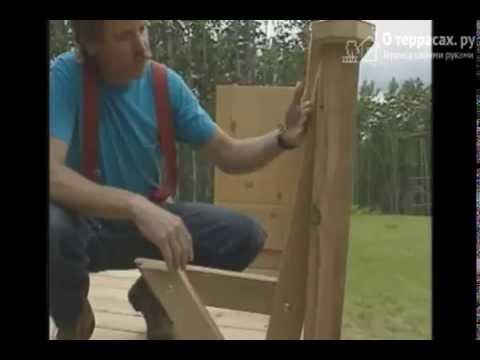 Скамейка своими руками для террасы
