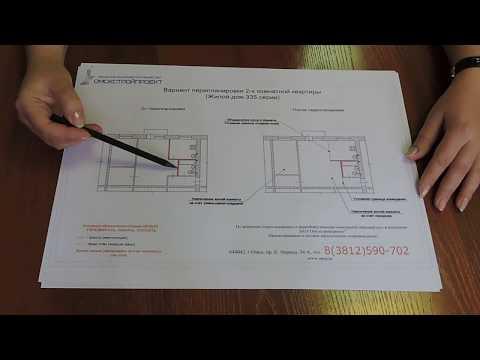4 варианта перепланировки двухкомнатных хрущёвок