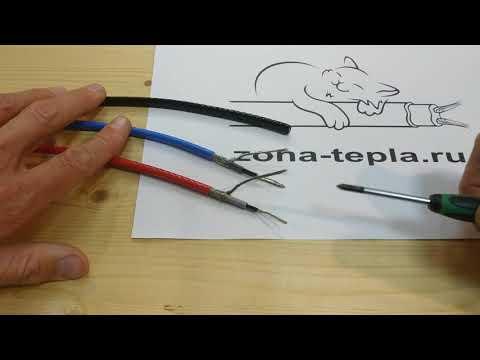 Как выбрать греющий кабель внутри трубы