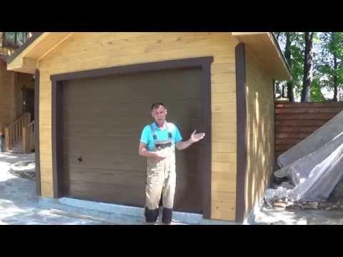 Каркасный гараж для загородного дома