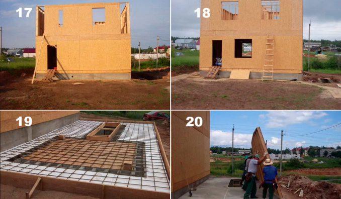 Каркасный дом своими руками пошаговая инструкция 8х8