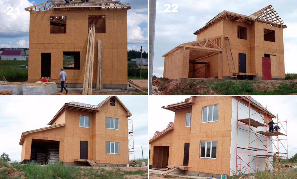 Как я построил дом своими руками фотоотчет
